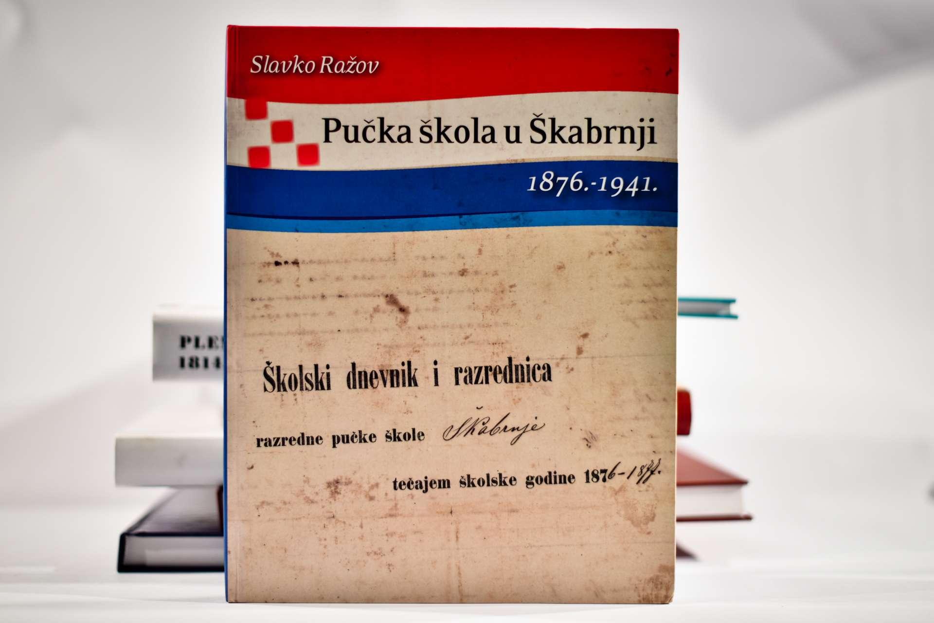 PUČKA ŠKOLA U ŠKABRNJI (1876. - 1941.)