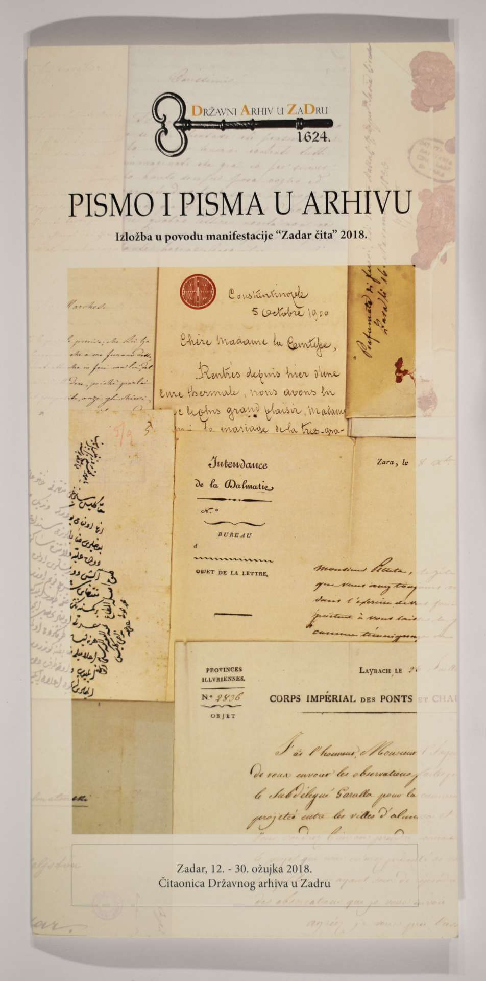Pismo i pisma u Arhivu