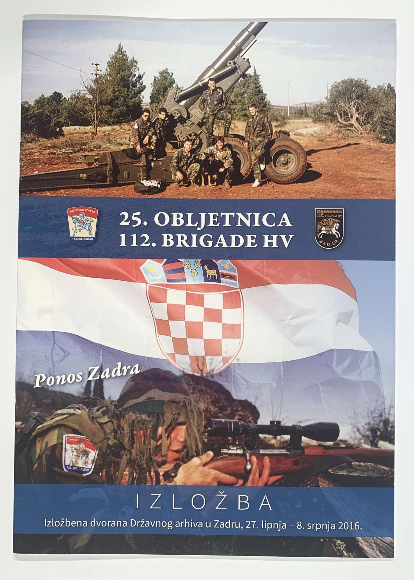 Dvadesetpeta 25. obljetnica 112. brigade